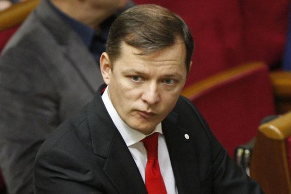 «Любит пососать?»: Чем занимается Олег Ляшко в Верховной Раде