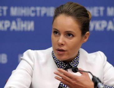 Говорит, что родителей: журналисты показали роскошный особняк Королевской под Киевом за $ 2 млн и ее собственную гору