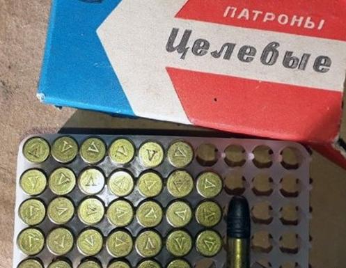 На сумму более 200 тысяч гривен: У жителя Запорожья нашли наркотики и боеприпасы