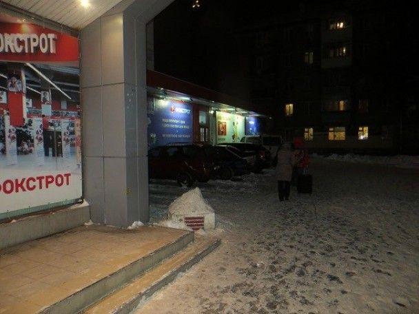 В Киеве на мужчину напали с ножом у обменника