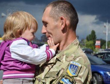 «Где мой папа?»: Страшно не то, что ты на войне, страшно, что здесь тебя не ждут