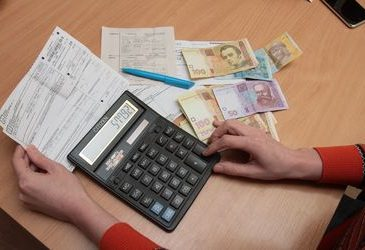 Платить по-новому: Верховная Рада приняла законопроект о коммунальных услугах