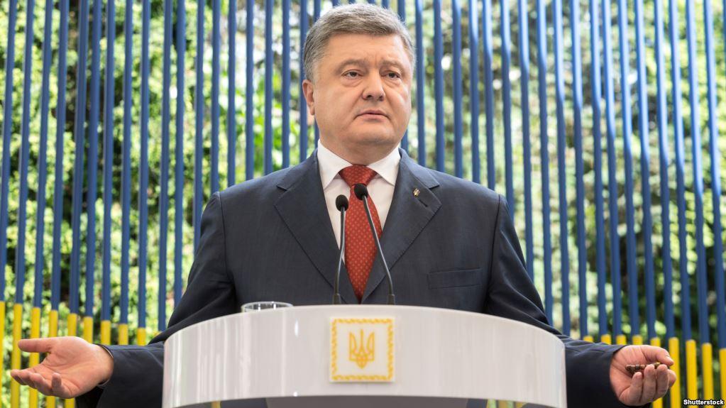 «Полное прекращение пассажирских перевозок»: у Порошенко сделали заявление о запрете поездок в Россию