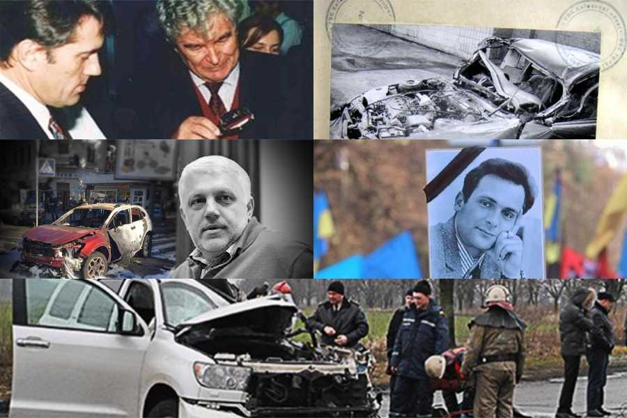 «Неугодные власти или …»: 5 таинственных смертей известных людей Украины во времена независимости