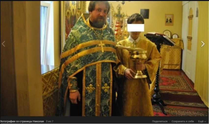 «Иконы, кресты и проститутки»: История священника, которого «посадили» за сутенерство