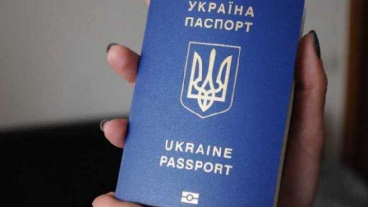 Правительство утвердило! Сколько на самом деле стоит оформление загранпаспорта в Украине