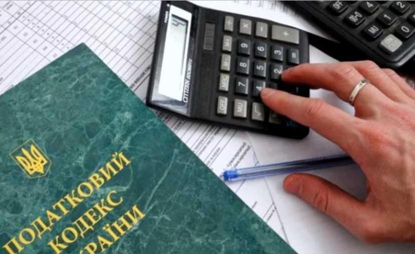На Тернопольщине «придумали» новый налог