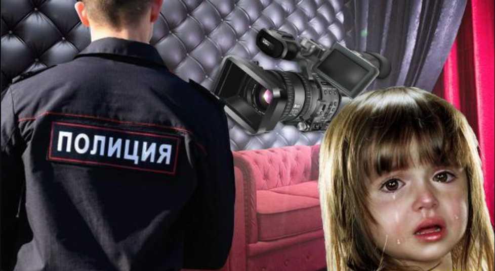 Мать знала о страшном надругательстве! Полицейский четыре года снимал взрослые фильмы с совсем маленькой девочкой