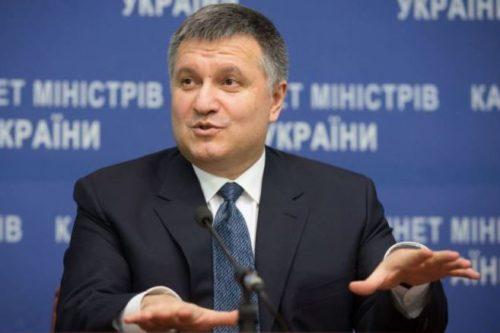 «Не в состоянии обеспечить безопасность граждан …»: Стали известны результаты голосования об увольнении Авакова