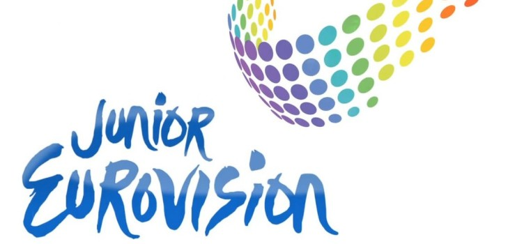 «Детское Евровидение»: стало известно, кто стал победителем