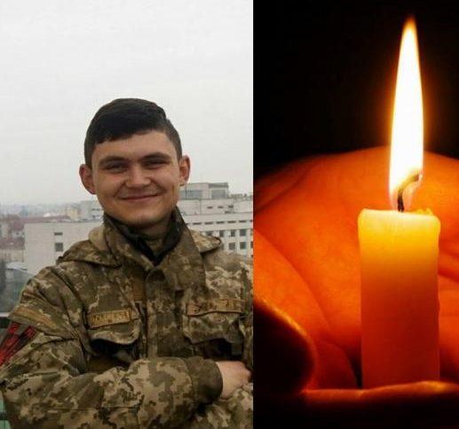 «Был добрым и искренним …»: На Донбассе погиб 21-летний боец АТО