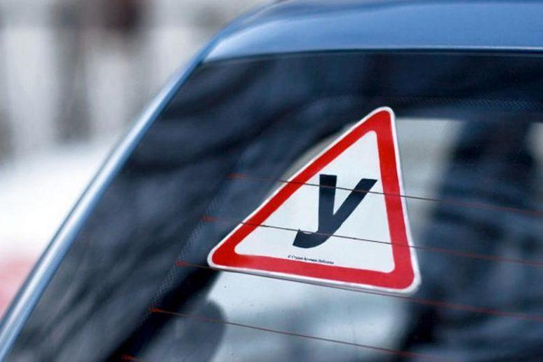 Стало известно на сколько будут выдавать удостоверение водителя новочкам