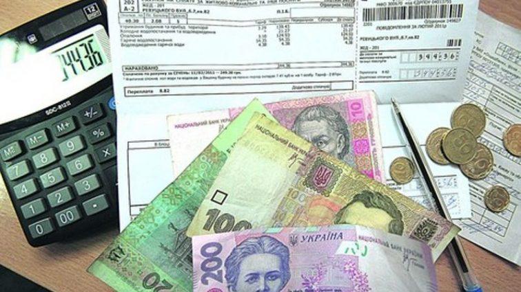 Пользуешься или нет — плати! Рада утвердила нововведения в оплате коммунальных услуг