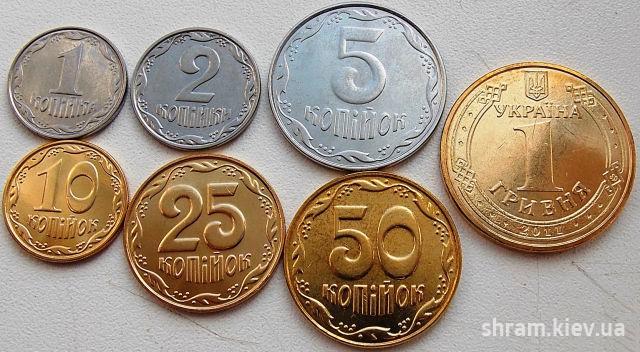 Любите коллекционировать? 5 монет, которые можно продать в Интернете за немалую сумму