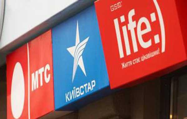 Популярный украинский мобильный оператор значительно повысил цены на связь: узнайте все подробности