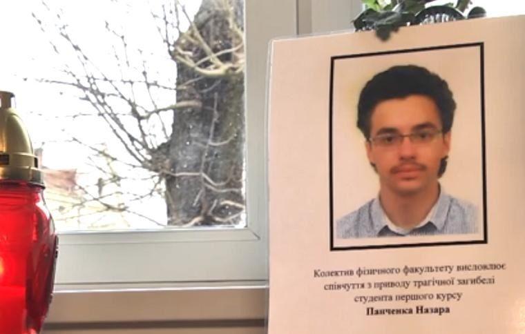Он впервые пришел на занятия: Во Львовском университете рассказали подробности гибели первокурсника