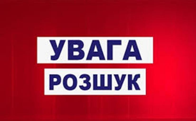Шестые сутки на Прикарпатье разыскивают 72-летнего мужчину