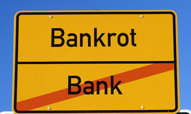 Срочно! В Украине лопнул еще один банк, вклады выдадут не всем