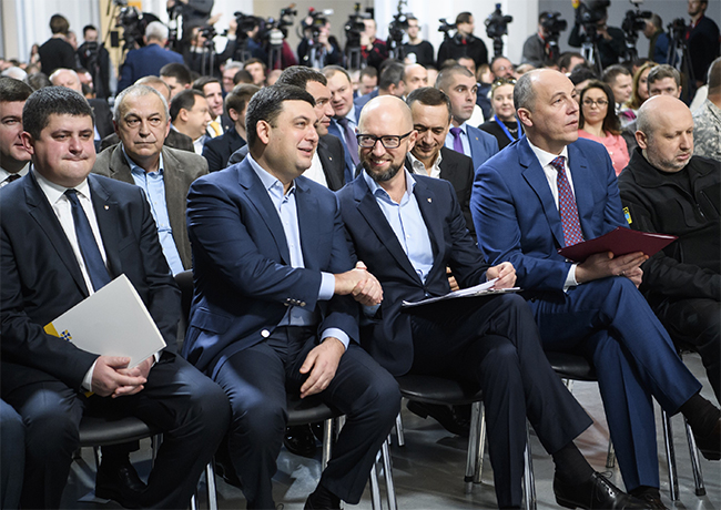 «Посажу тебя между Тимошенко и Ляшко…»: Аваков резко ответил Порошенко