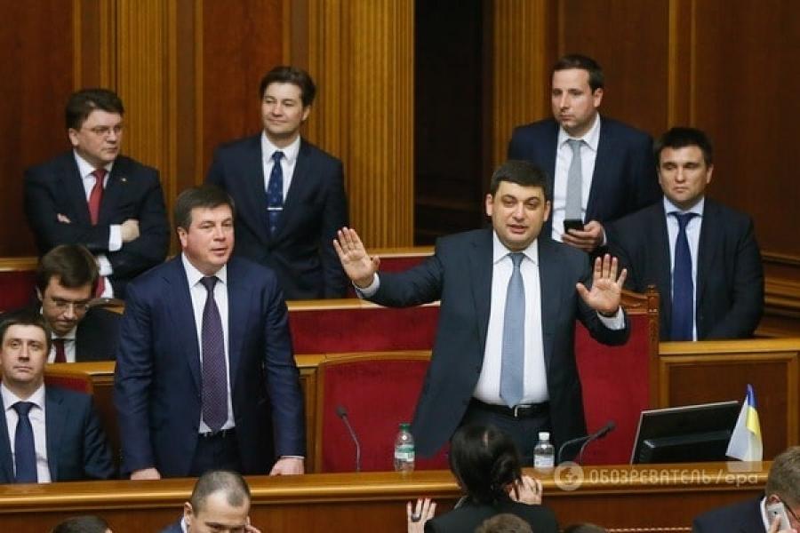 «За основу будет взята американская модель работы»: стало известно о новом министерстве в Украине