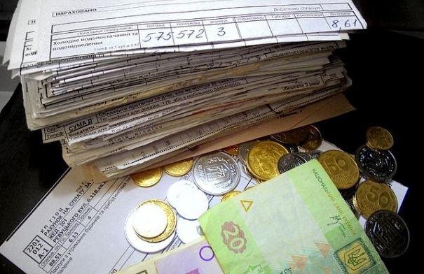 Кто потеряет скидки: Монетизация субсидий для населения