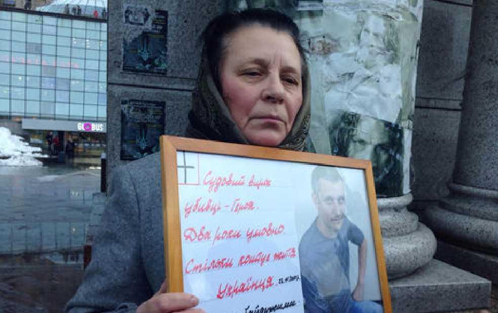 «Дважды спрашивала у Луценко, а он опускал голову и молчал…»: Мать убитого Веремия сделала эмоциональное обращение