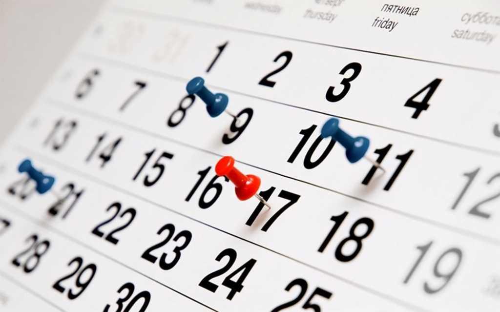 «Количество выходных дней следует сократить…»: В Комитете ВРУ сделали новое заявление