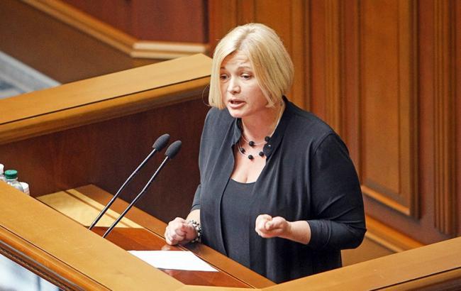 «У нас же наоборот…»: Ирина Геращенко сделала трогательное заявление