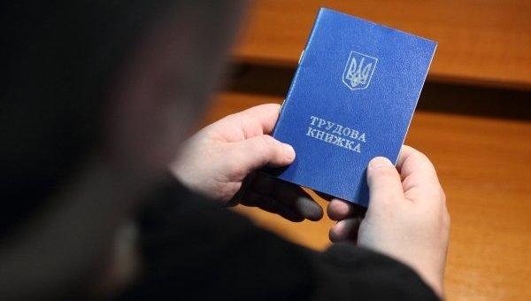 Новый Трудовой кодекс уже СКОРО: какие изменения ждут украинцев