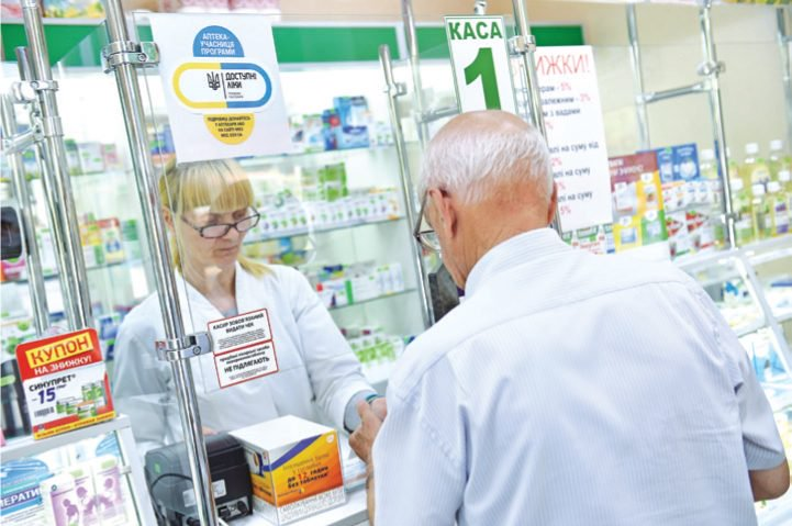 «Должны обеспечиваться на 100% …»: Какие лекарства станут бесплатными для украинцев