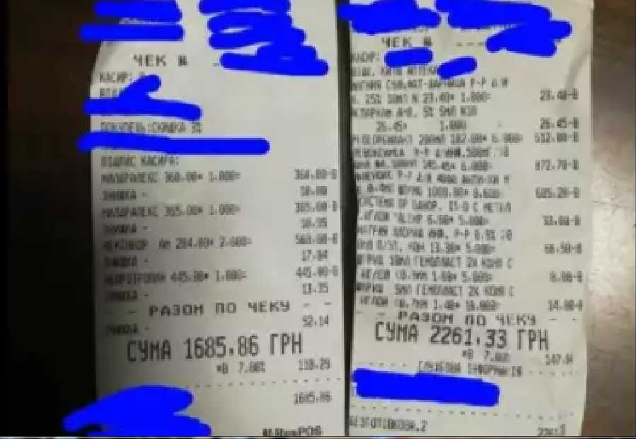 «В целом со скидками почти 4000 грн на 5 дней…»: Женщина 70 лет попала в киевскую больницу с ишемическим инсультом