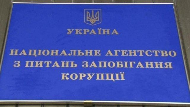 «Квартира в Крыму, земля в Донецке, богатая жена»: раскрыта тайна, кто такой на самом деле новый член НАПК