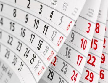 Заберут выходной! В Украине решили сократить количество государственных дней для отдыха