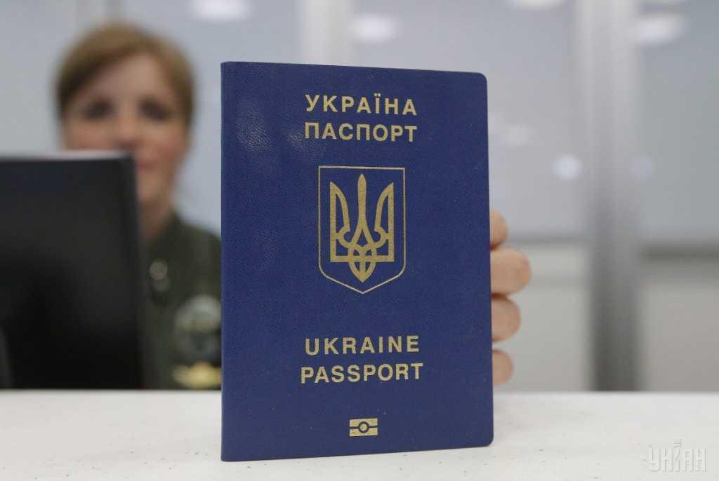 Это касается всех украинцев: Для того чтобы получить украинский паспорт нужно будет сдавать экзамен
