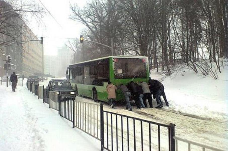 «Снежные лавины и поднятия уровня воды…»: Синоптики предупредили жителей Львовщины