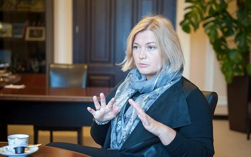 «Меня трясет от фразочек…»: Геращенко сделала новое эмоциональное заявление