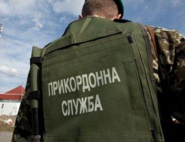«240 упаковок с духами и…»: В Львовянина изъяли рекордное количество валюты
