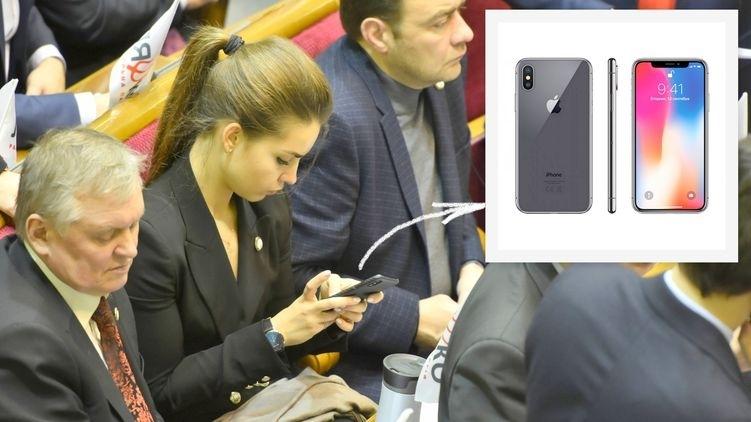 «У меня еще и маникюр новый…»: Депутат от радикалов пришла в Раду с новеньким телефоном за 37 тисяч