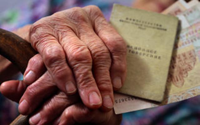 Виды стажа и возраст: сколько человеку нужно работать, чтобы выйти на пенсию