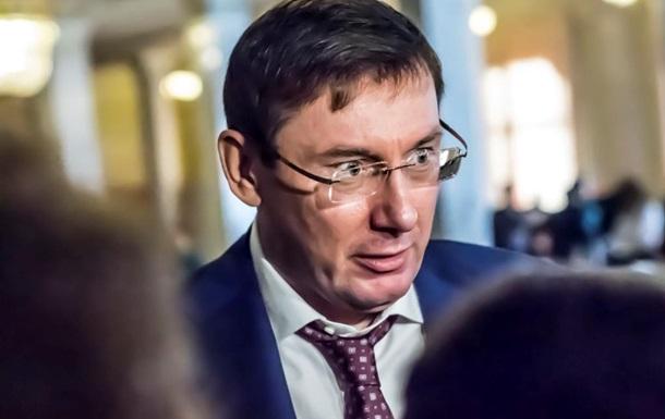 «Когда это закончится?»: Луценко заявил об отставке
