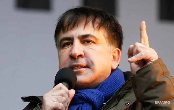 «Я совсем не уважаю»: Саакашвили прибыл на допрос в ГПУ, появились первые подробности