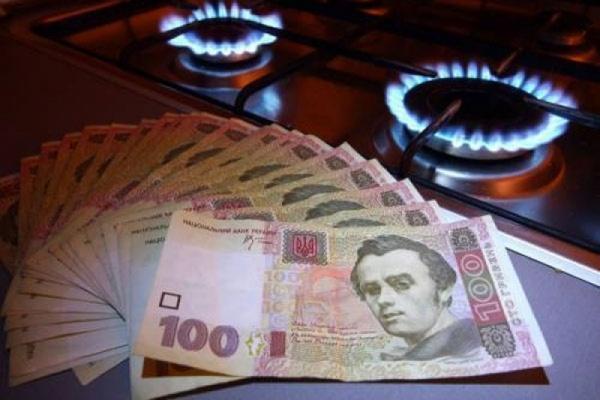 «Цена на газ для населения является неподъемной…»: Каких тарифов ждать украинцам уже завтра?