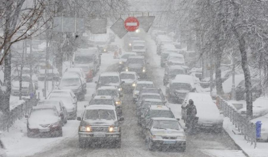 На Украину надвигается циклон: Синоптики предупреждают об ухудшении погодных условий