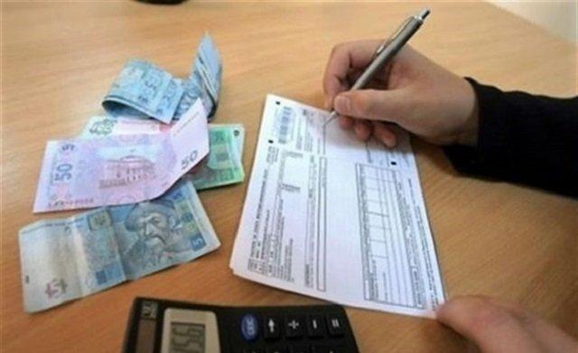 «Это больше на 26%»: в Украине хотят значительно повысить цену на электричество