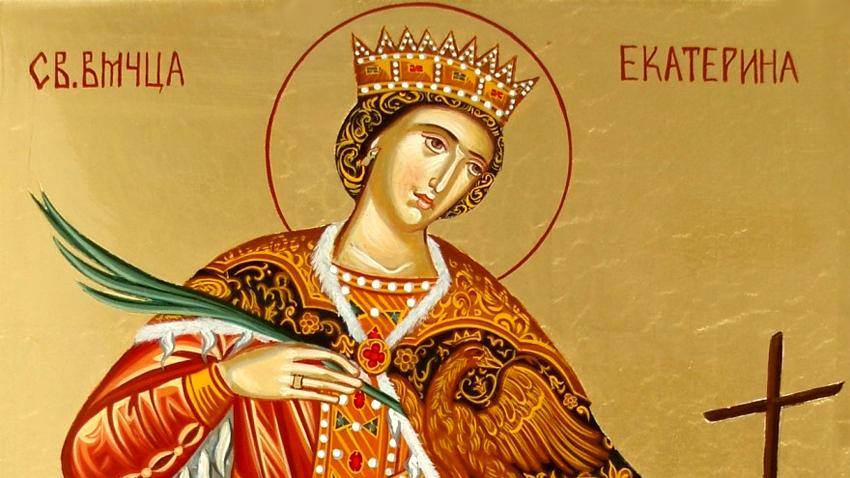 7 декабря — память святой великомученицы Екатерины: вот что должны делать в этот день все женщины