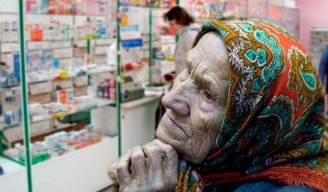 «100% за государственные средства»: В Минздраве сообщили, какие еще лекарства станут бесплатными