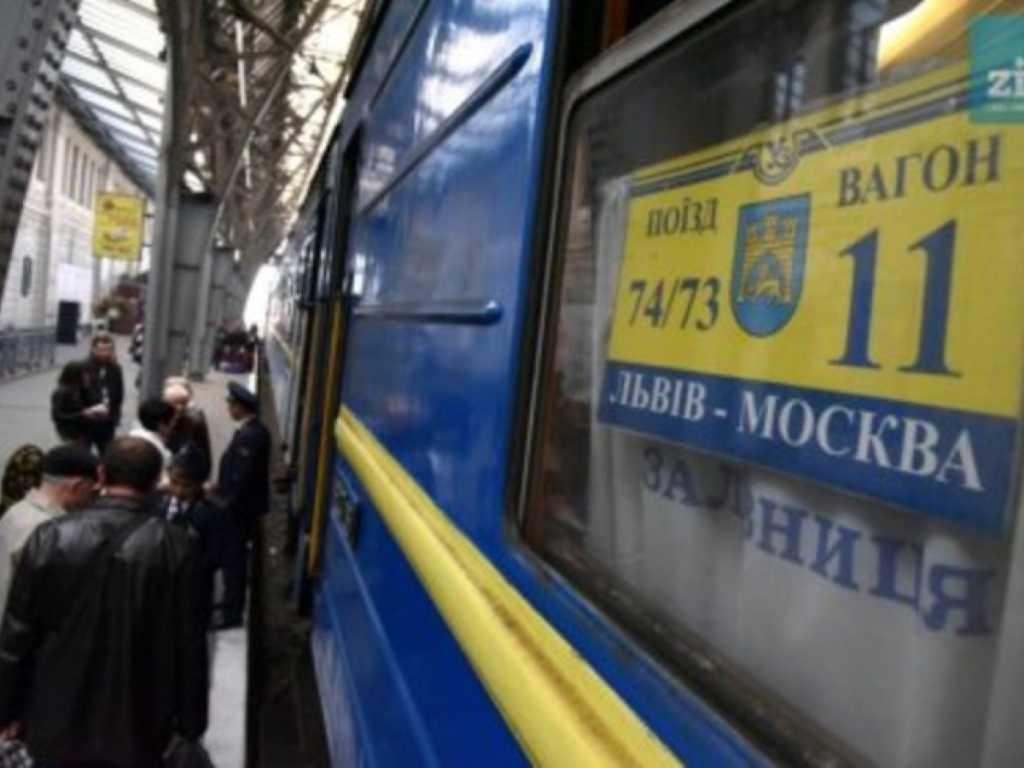 Трудно верится? Стало известно, когда решат вопрос прекращения железнодорожного сообщения между Украиной и Российской Федерацией