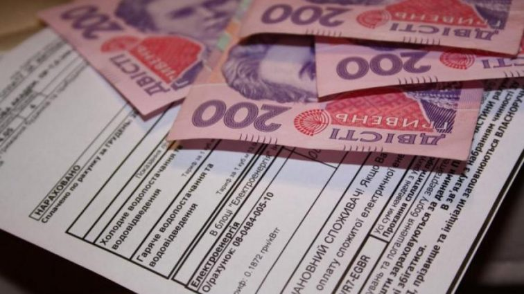 «Когда жители платили за услуги…»: Кому вернут деньги за коммунальные тарифы