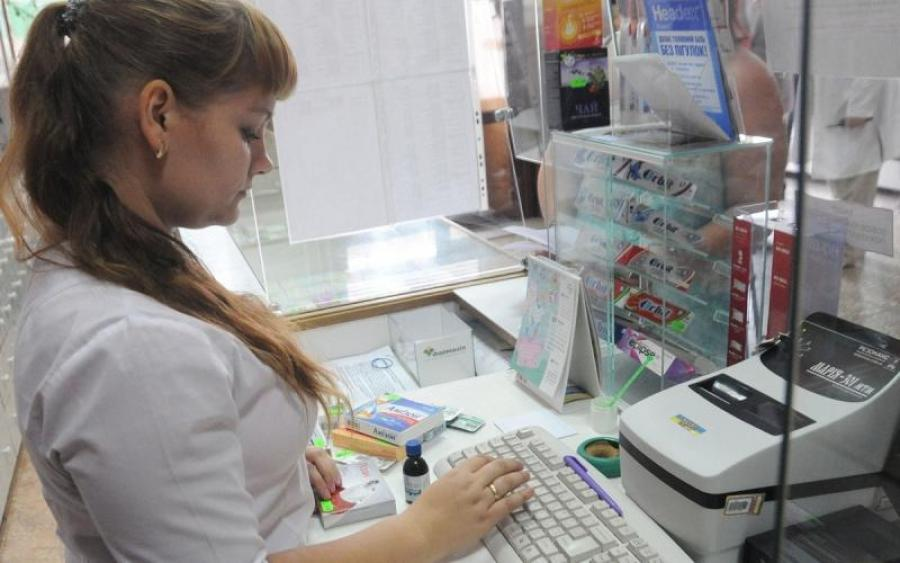 Они были у каждого в сумке: В Украине запретили популярные лекарства