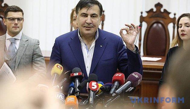 Прямо сейчас: Саакашвили будут допрашивать в СБУ
